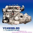 YuCai engine YC4W