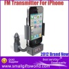 2012 Brand New Multi-Function Car MP3 12V Audio FM Transmitter For iPhone iPod With Charge