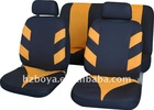 2012 Newest Car Seat Covers ( BY-120101 )