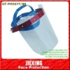 JIEXING Brand Chainsaw trimmer safety visor face shield clear view