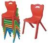 plastic chair for children,children plastic chair,kid's plastic chair