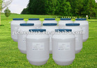 F-6 allyl alcohol polyether