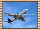 Air Freight from Qingdao to Dhaka