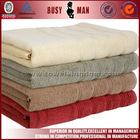 2012 New Style Cotton Zero Twist Bath Towel