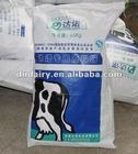 baked powder suppliers