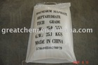 Magnesium Sulphate Heptahydrate( HS Code 28332100)