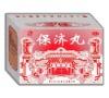 Herb medicine of Baoji Pill,abdominal pain, vomiting, diarrhea, carsickness and seasickness