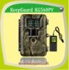 scouting camera KG560PV