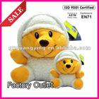 baby stuffed plush toy with animal shape