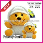 baby stuffed plush toy with animal shape