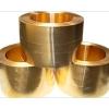 Copper Coil (brass coil)