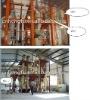 Feed material silo