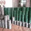 Barbed wire(galv. & PVC Coated)