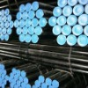 12Cr1MoV seamless steel pipe