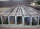 structural steel square tubes/pipes