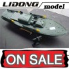 army green 1300GP260-RTR RC BOAT model