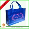 2012 hot sell promotional lunch bag
