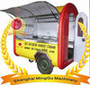 Mobile BBQ Food Cart.BBQ Equipment,Snack Cart