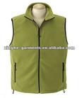 Men's sleeveless plain polar fleece vest