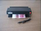 Mini Money Detector-JHY-2028/1x6w