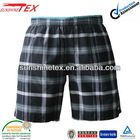 Men's beach short (12M010)