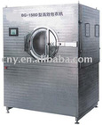 BG-Series of High-efficient Film Coating Machine