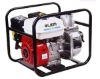 WATER PUMP WP-20A