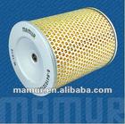 ISUZU NKR NHR isuzu air filter