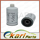 Perkins Oil Filter 2654A111 manufacturer price