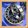 Super Precision 1202 Self Aligning Ball Bearing