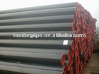 astm a106 bERW galvanized straight welded steel pipe