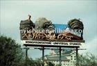 king kong 3D advertising sign
