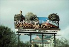 king kong 3D advertising sign