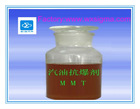 MMT/Orange oily liquid/Good quality/Methylcyclopentadiene manganese tricarbonyl