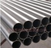 price for seamless titanium tube