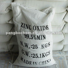 high quality and best price Zinc Oxide 99%/99.5%/99.7%