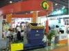 EPS recycling machine(lianguan)