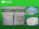 New produce monosodium glutamate MSG FCCIV