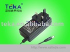 36W Switching Power Adapter(BS plug)