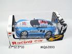 MQ62893 New design 1:20 4ch RC toys car