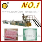 2. epe foam sheet production line