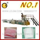 2. epe foam sheet production line