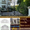 Modern design and very popular wrought iron gate for outside