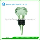 Alloy bottle stopper customized