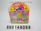building blocks toy