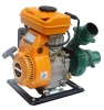 3.0HP Centrifugal Side-valve Gasoline Powered Water Pump