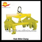 Steel Slab Billet Clamp