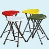 Foldable Stool (ZD32)