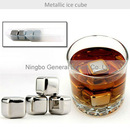 undilute reusable metallic ice cube