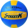 Rubber Volleyball/ Volleyball(VB004)